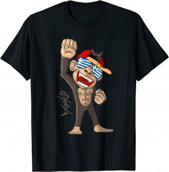 Griechenland Flagge - jubelnder Affe - Fan - Standard T-Shirt